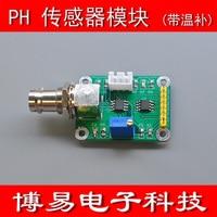 Módulo sensor de adquisición de valor PH pH sensor de monitoreo y control de código fuente MCU