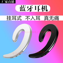 Behind-the-Ear Wireless Bluetooth Headphones Bone Conduction Movement Stereo Car Mini