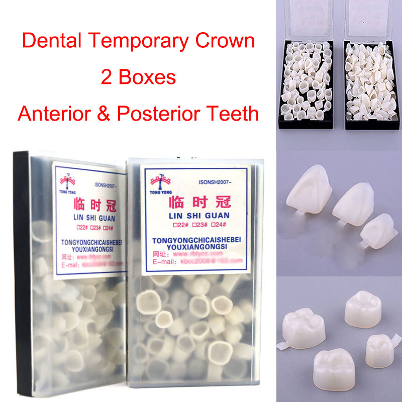 120Pcs Dental Temporary Tooth Crown Posterior&Anterior Crown Resin Teeth Dentistry Lab Material Dentist Tools(China)