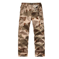 Outdoor Army Fans Long Trousers Spring Autumn Hunting Climbing Cotton Slim Camouflage Overalls Training Military Tactical