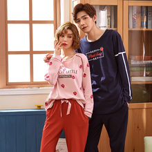 Ins strawberry age season long sleeve cotton han edition two-piece male lovers pajamas lady thin leisurewear suit