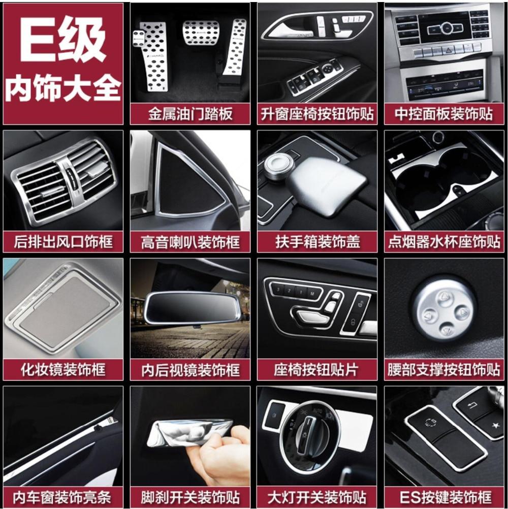 High-quality Aluminum & ABS Interior Trim For Mercedes Benz E Class W212  E180 E200 E260 E300 2014