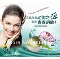 AFY Gold snail cream for eyes anti wrinkle and repairing black eye moisturizing and nourishing eye skin