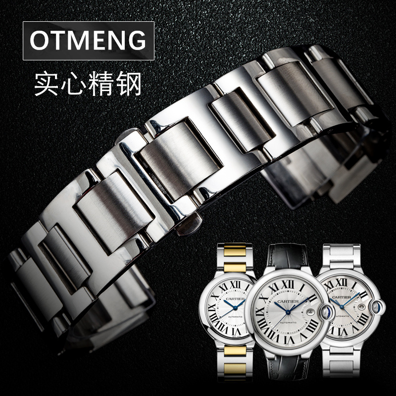 Otmeng for Cartier Ballon Bleu Stainless steel Watch strap fit Cartier watchband Stainless steel strap men's Women's watchband isunzun watchband for cartier ballon bleu style watch band crocodile genuine leather watch strap for women and men watchband