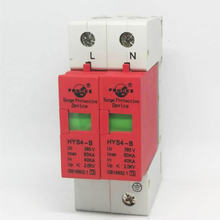 Устройство защиты от перенапряжения spd 40ka 80ka 2p1p + n устройство