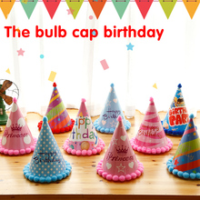 1 / pcs Baby  Hat Children Birthday Party Supplies Children Adult Party Decorative Supplies Children Toys Free shipping