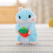Lovely Talking Hamster Plush Toy Hot Cute Speak Talking Sound Record Hamster Talking Plush Toys for Children