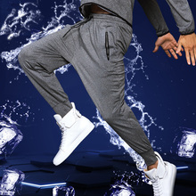 Beverry Hydrophobic Ankle-Length Men's Sweatpants Elastic Fitness Trousers Men Nine-Tenth Jogger Tactical Pants