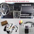 Cámara de Visión Trasera Para Volvo XC60 XC 60 2008 ~ 2014 de Copia de seguridad de Cámara de Reversa RCA y Original pantalla Compatible