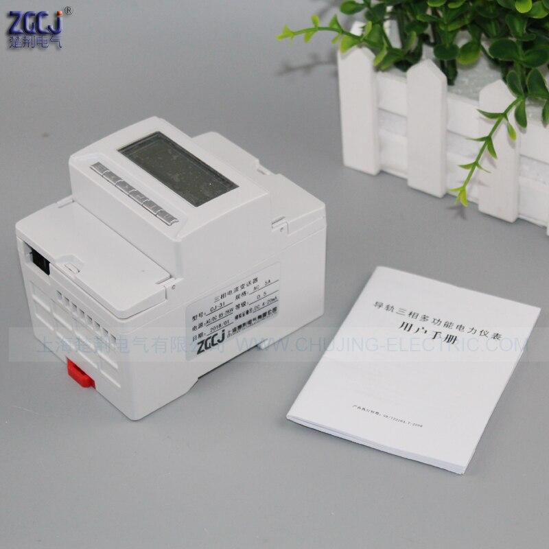 Din tipo di display LCD 3 modi DC 4-20mA 3 fase ampere trasmettitore 3 canali analogico trasduttore di correnteDin tipo di display LCD 3 modi DC 4-20mA 3 fase ampere trasmettitore 3 canali analogico trasduttore di corrente