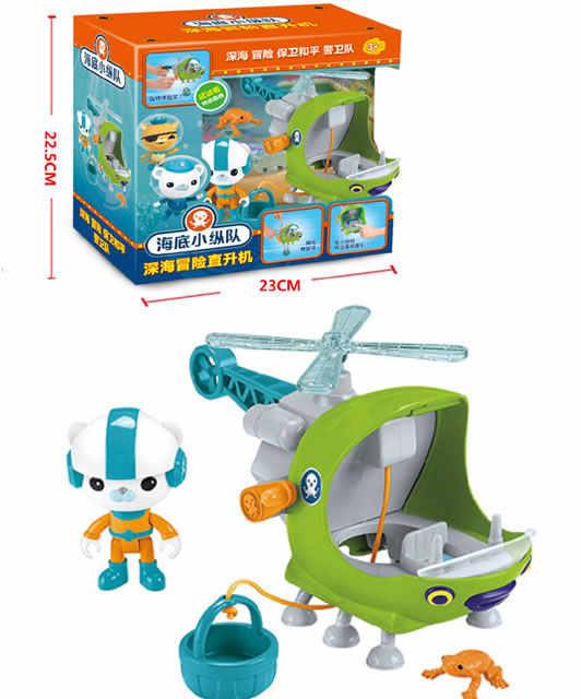 Octonauts стрельба и звук транспортных средств Вертолет Лодка Корабль игрушки и Octonauts фигурки Детский Рождественский подарок