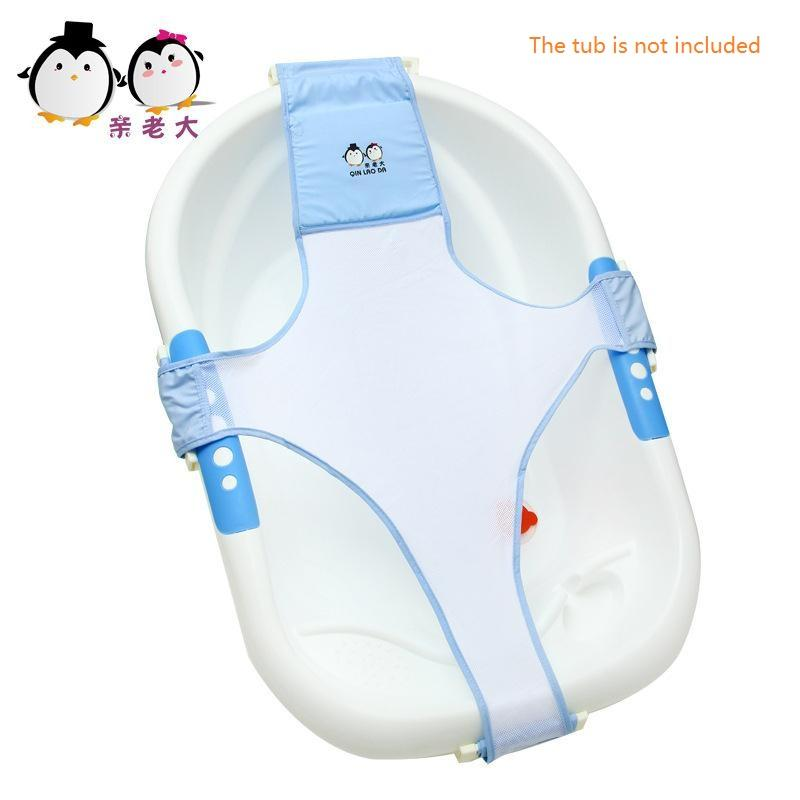 Beautiful Infant Bath Sling Contemporary - Bathtub for Bathroom ...