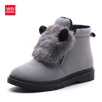 WeiDeng 2017 Winter Martin Snow Boots Suede Fashion Students Short Boots Cute Rabbit Ears Plush Thickening