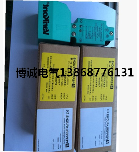 New original  NJ40+U1+E2 Warranty For Two Year new original xs7c1a1dbm8 xs7c1a1dbm8c warranty for two year