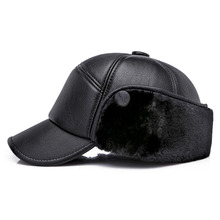 Men PU Leather Cap With Ear Flaps