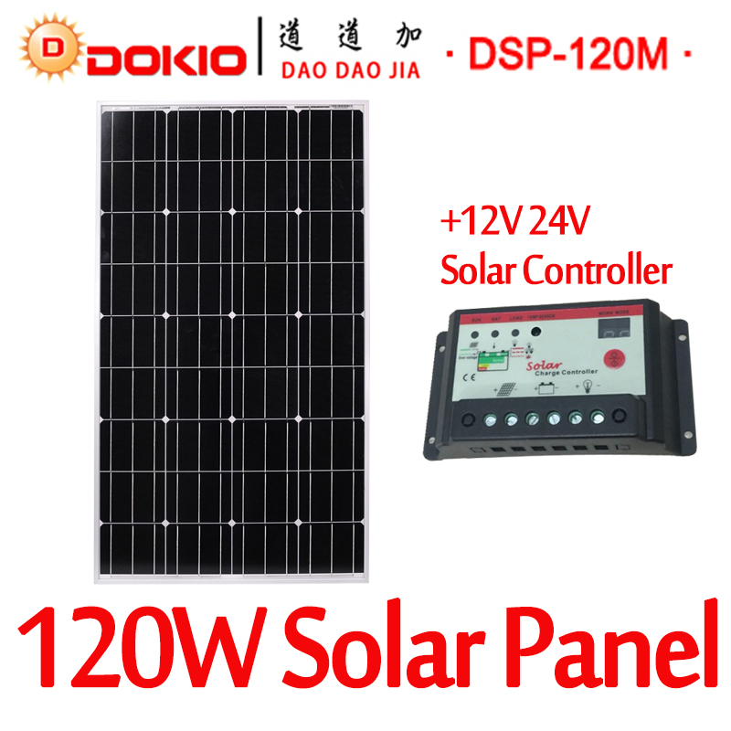DOKIO Brand 120W 18 Volt Black Solar Panel China 10A 12 24 Volt Controller 120 Watt