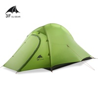 3F ul gear 2 Man 4 Season Winter Ultralight Camping Tent Lightweight Camp Equipment white/yellow/blue/army green
