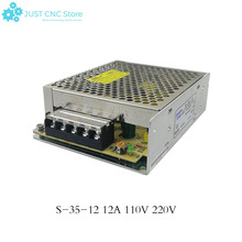 S-35-12 switching power supply 3A 36W LED DC 12V security monitoring