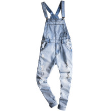 Men's Light Blue Jeans Slim Bib Pants Snow Washed Denim Overalls Casual Hole Ripped Jumpsuits Cargo Jeans Men Skinny Jeans Pants цена