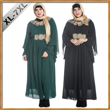 2018 New Muslim Dress Chiffon Abayas for Women islamic abaya Plus size 7XL traditional Islamic Clothing