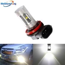 H11 30W high brightness CREE LED White Light Car Driving tail head lamp LED light source lamps car parking 12 V 6000 K цена