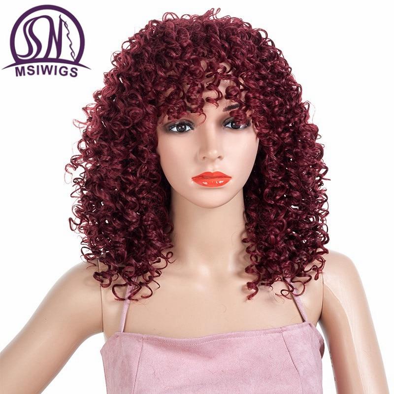 Graceful Medium Bottom Curly Capless Synthetic Wig 14