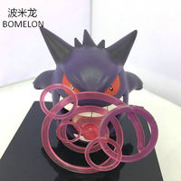 Mini Gengar Skill Action Figure Anime Peripherals Pocket Monster Toys Spirit PVC Doll Collection Model Kids