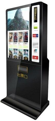 Kiosque de vente de billets UnionPay à code bidimensionnel avec imprimante