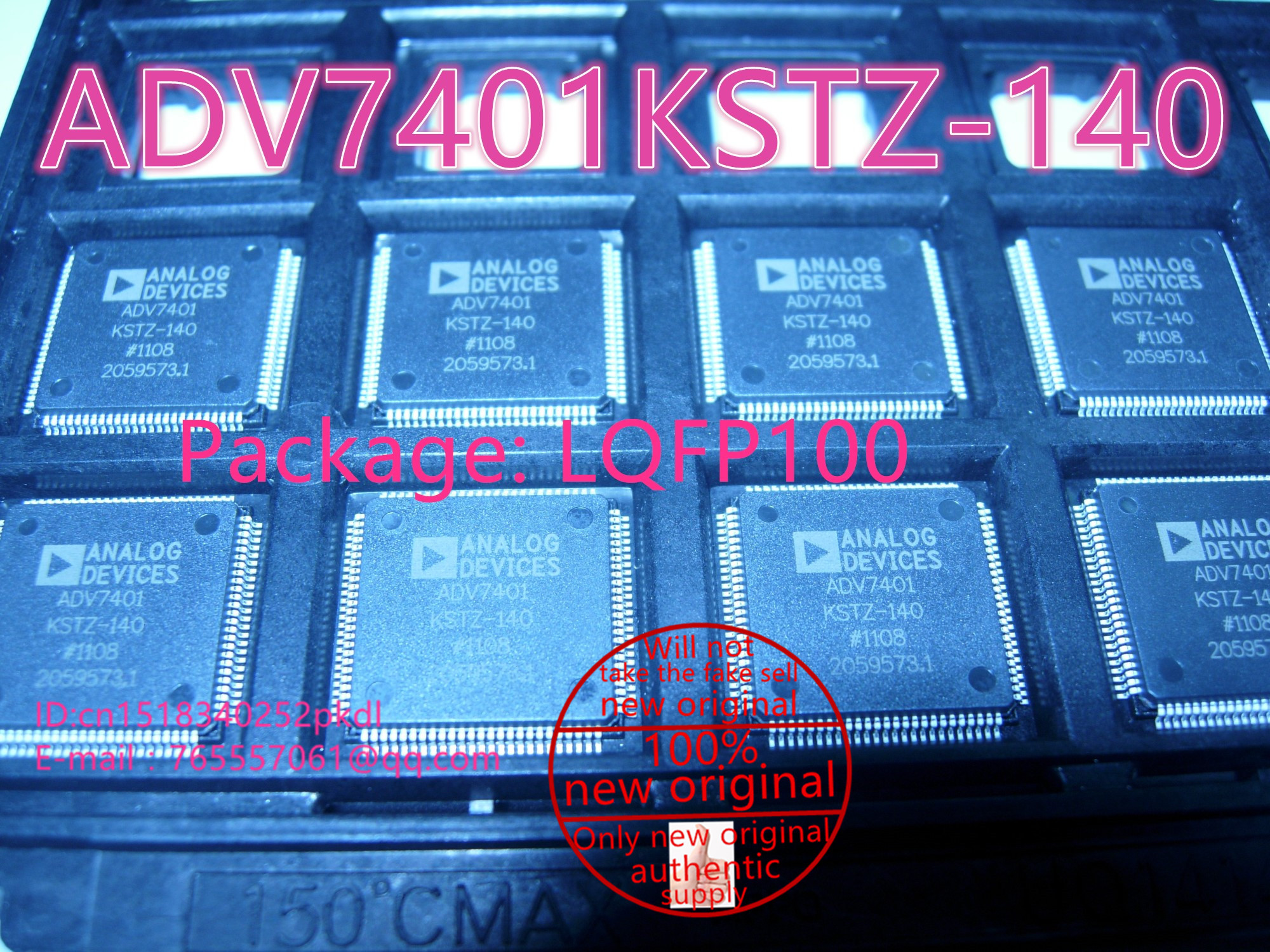 ФОТО 100%New original  ADV7401KSTZ-140  IC chip