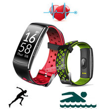 Q8 Спорт Смарт-браслет сердечного ритма Мониторы Фитнес трекер Смарт часы с прогулки Бег Одежда заплыва водонепроницаемый браслет