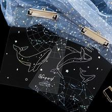 А4, звездное небо, прозрачный буфер обмена, блокнот, папка для документов, держатель для документов, школьные канцелярские принадлежности