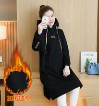 2016 Autumn and winter plus velvet thickening loose pregnant women dresses hooded large size maternity dress HYF 1311198