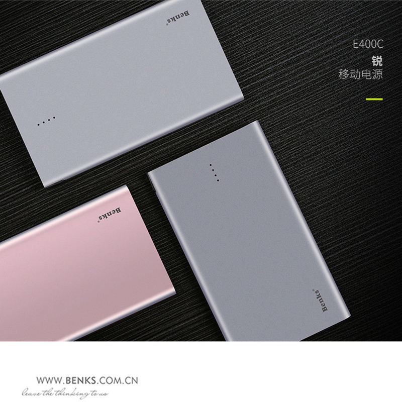 1 unids benks 4000 mah aleación de mfi cargador rápido para iphone 5 6s 7 plus P