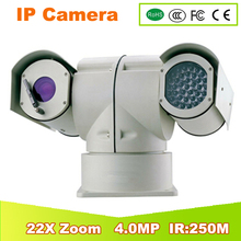 YUNSYE Police high speed 4Mp PTZ 22x Network IR Dome Camera free shipping ptz camera ir:250m 2592*1520 H.265