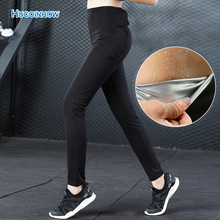 HUCOINHOW Brand 2017 Women New Style Solid Elastic Waist Fitness Pants Fat Burning Slimming Pants Women's Yoga Tights