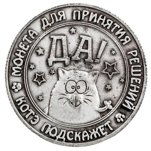 Новое поступление! 2016 Лидер продаж России монеты. Мода зодиака монеты. Новогодние да или нет монеты.