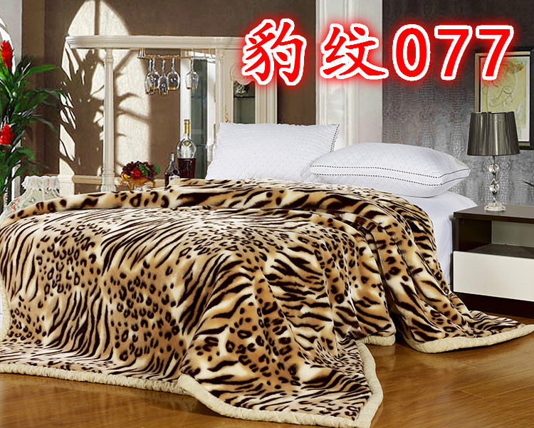Sexy Leopard Raschel Blanket Comfortable warmth Four seasons necessary Blanket