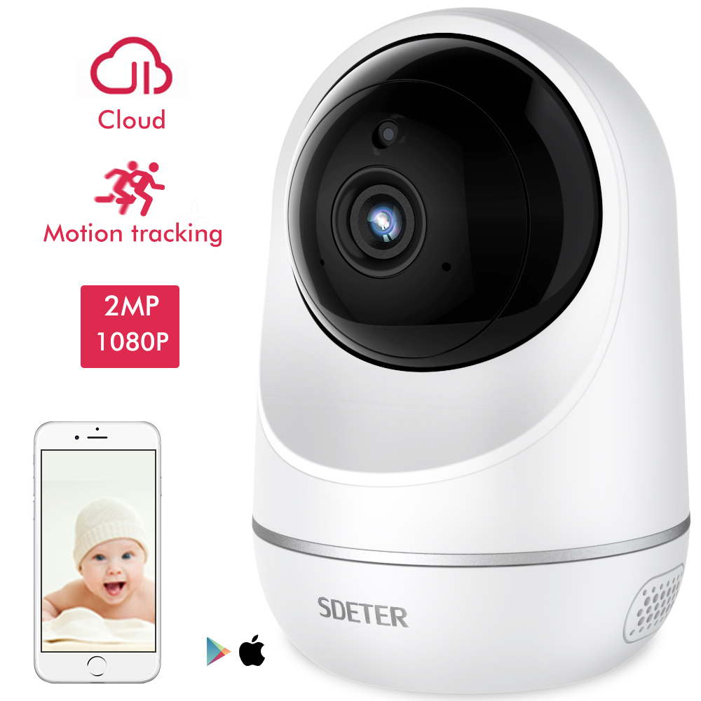 SDETER P2P Home Security Camera 1080P Wireless IP Camera WIFI Support YI Cloud Pan Tilt Zoom