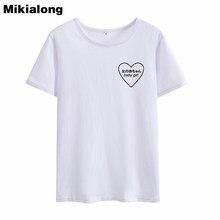 dff8951908 A senhora deputada vitória DO BEBÊ Japonês Harajuku MENINA Kawaii Verão  Mulher Tshirt solta 100% Algodão Camisa Preta Branco T D..