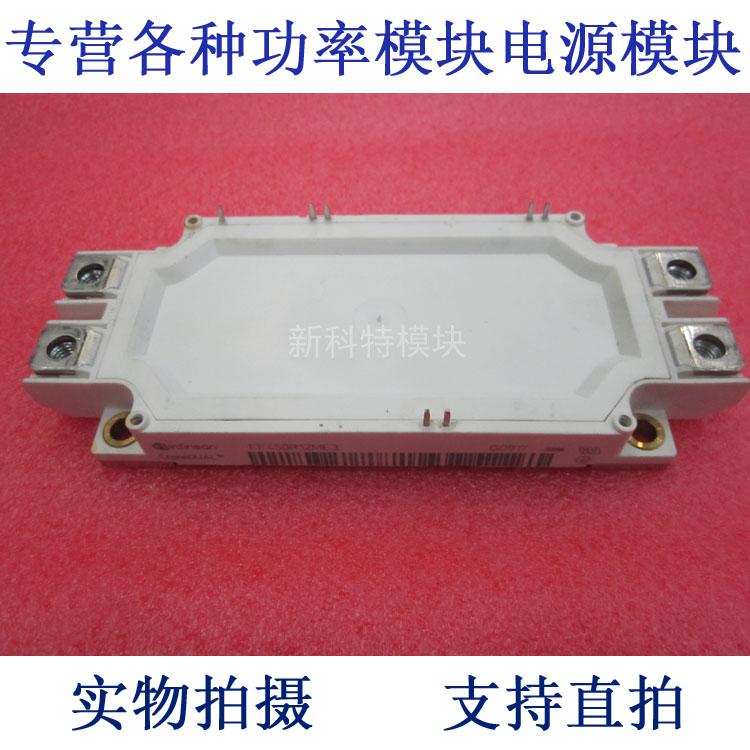 FF450R12ME3 450A1200V 2 unit IGBT module цена