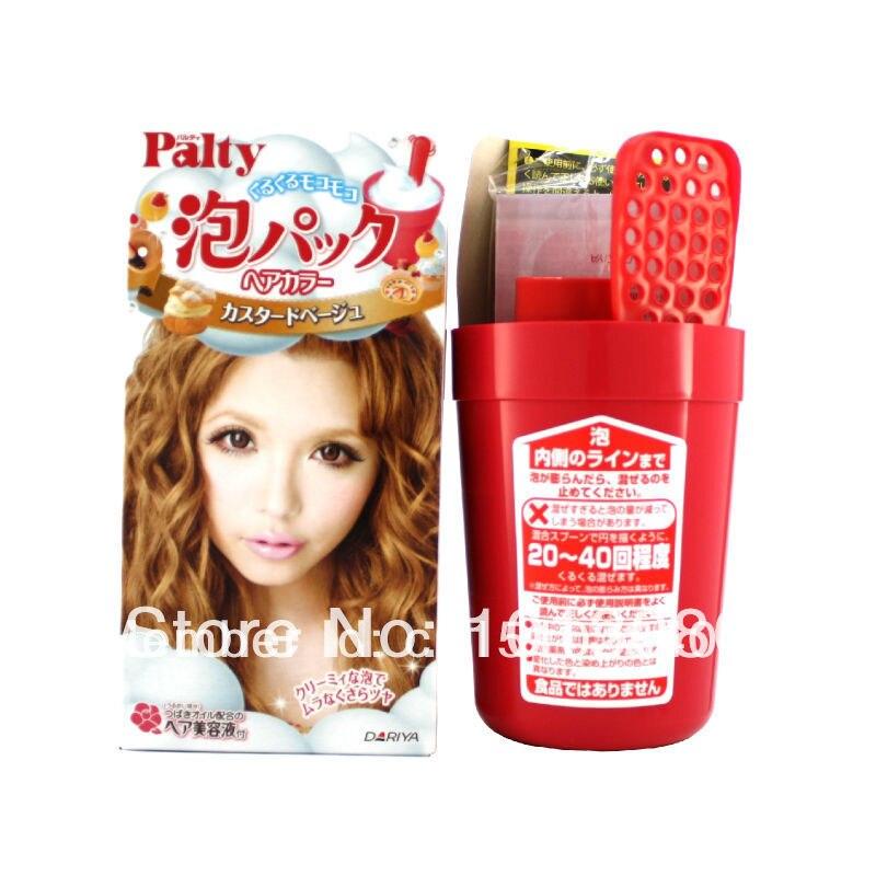 Japan Dariya Palty Bubble Hair Dye Hair Color Custard Beige Color