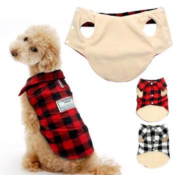 British Style Dog Jacket