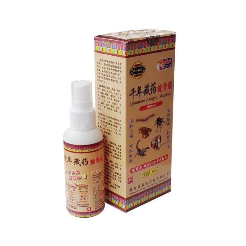 Wild Yak Bone Essential Oils Spray Acesodyne Cold Compress Rheumatism Lumbago Knee Trauma Spray Best Effect Health Care(China)