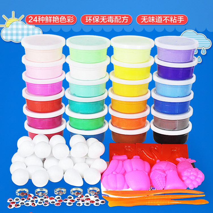 24 Colors Air Dry Jumpimg Colored Clay Cold Porcelain Playdough Plasticine And Tool Kit Set With Storage Box Children Kids Kit