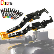 CNC Folding&Extending Motorcycle Adjustable Brake Clutch Levers Set For Honda CB600F CB 600F 2007 2008 2009 2010 2011 2012 2013 for honda cb600f cb650f hornet 2007 2013 cb 600f cb 650f motorbike adjustable folding extendable moto clutch brake levers