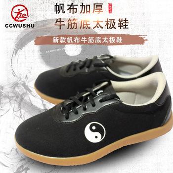 Ccwushu buty taichi buty chiński wushu kungfu buty taiji buty sztuki walki chiński tradycyjny kungfu tanie i dobre opinie Wytrzymałe Pasuje prawda na wymiar weź swój normalny rozmiar Krowa mięśni Płótno