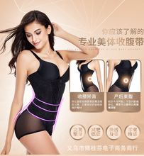 Postpartum Abdomen Waist Corset With Zipper Girdle Bound Maternal Thin