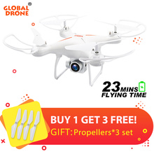 hot deal buy global drone gw26 rc helicopter fpv quadcopter with camera 1080p high hold long time fly dron 20-23 mins drones with camera hd