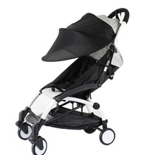 Universal Convenient Protective UV-Proof Stroller Sun Visor