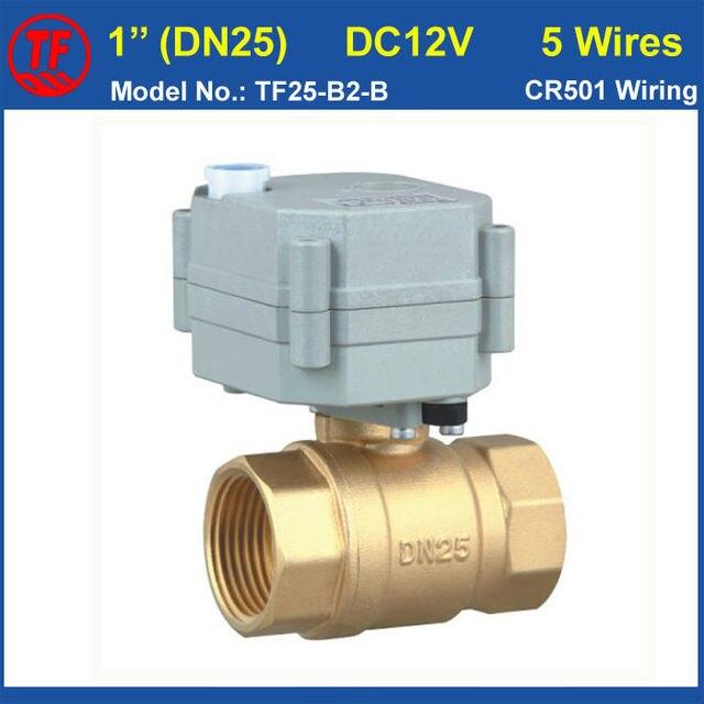 DC12V 5 Wires 1\